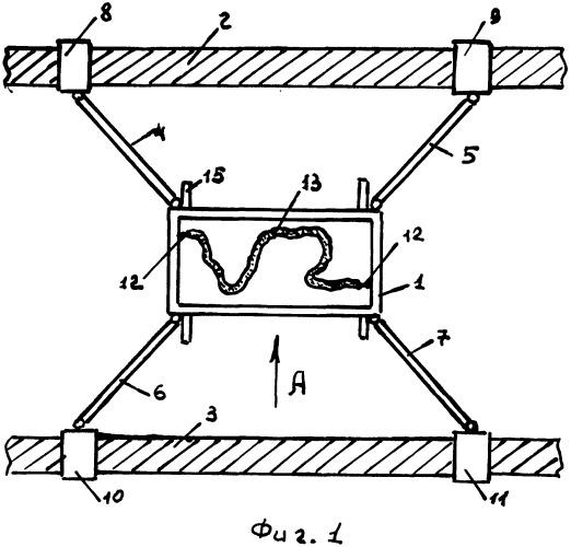 Распорка для проводов воздушных линий электропередачи
