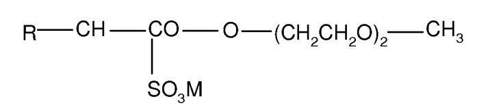 Стабилизированные эмульсии масло-в-воде, содержащие агрономически активные ингредиенты, и способы их применения