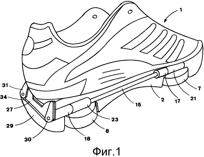 Многофункциональный ботинок для ходьбы и катания, содержащий встроенные в подошву ролики, выдвигаемые сбоку