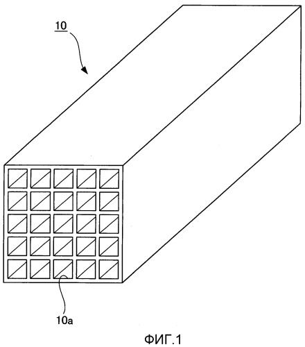 Способ регенерации катализатора обработки отработавших газов и катализатор обработки отработавших газов, полученный с использованием данного способа