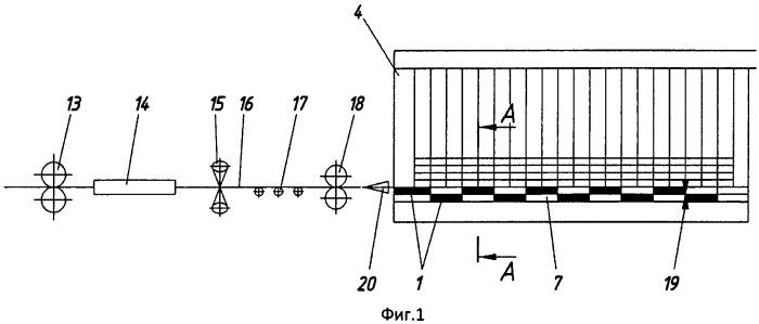 Устройство для электромагнитного торможения и поперечной передачи длинномерного термоупрочненного ферромагнитного сортового проката