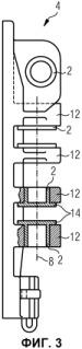 Дисковый тормоз для рельсового транспортного средства с электрически изолированным держателем тормозной накладки