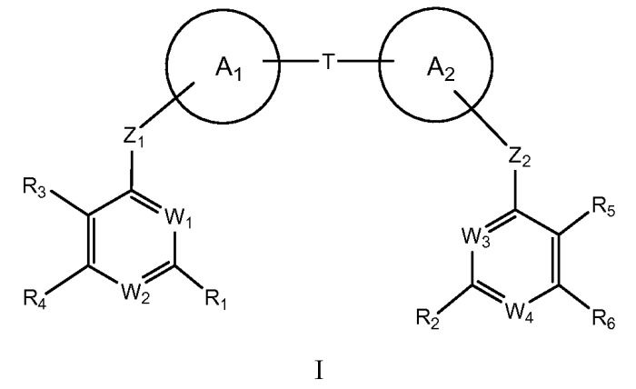 Антивирусные соединения