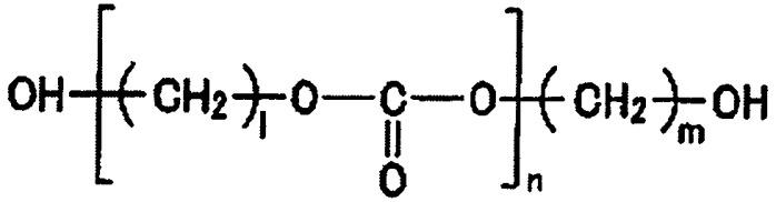 Композиция герметизирующего средства, отверждаемая высокоактивным излучением, и деталь с герметизирующим слоем