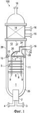 Объединенный генератор синтез-газа