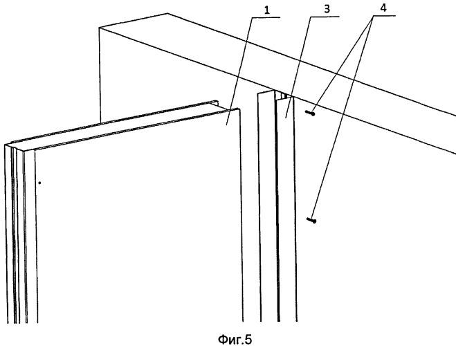 Способ монтажа стены из строительных панелей
