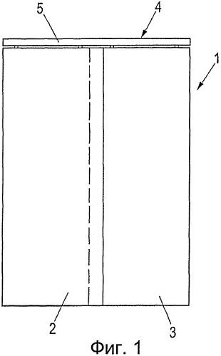 Фурнитура для двустворчатой раздвижной двери