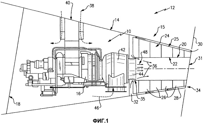 Система снижения шума для газотурбинного двигателя (варианты) и способ охлаждения глушителя выхлопа (варианты)