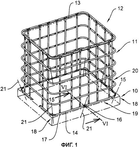Крепежное приспособление для соединения трубы с несущей структурой, а также резервуар для транспортировки и хранения с таким приспособлением