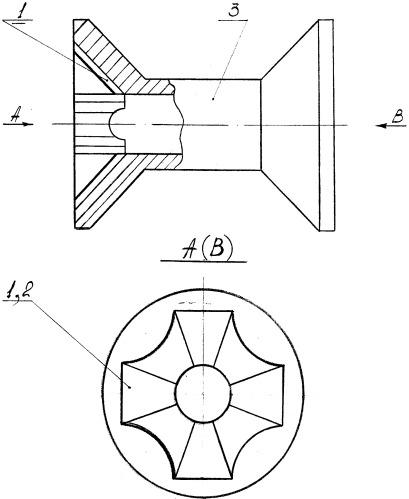 Зубчатое колесо привода