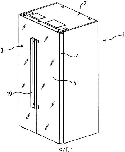 Холодильный аппарат и способ изготовления двери холодильного аппарата