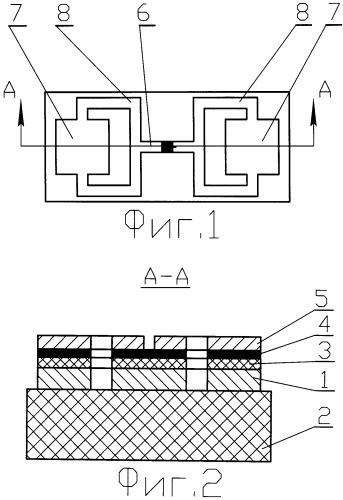 Наклеиваемый полупроводниковый тензорезистор (варианты)