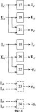 Способ определения места и характера повреждения многопроводной электрической сети