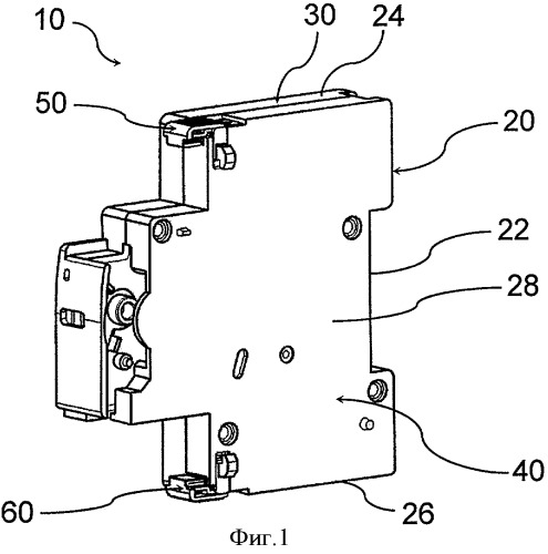 Модульный электрический аппарат, содержащий соединительное устройство для соединения с дополнительным модульным электрическим аппаратом