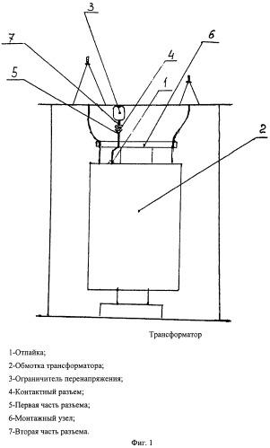 Устройство защиты силовых трансформаторов от перенапряжений