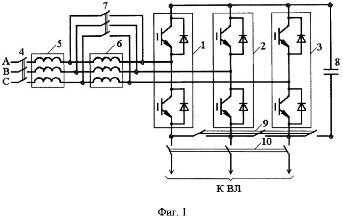 Комбинированная установка для компенсации реактивной мощности и плавки гололеда (варианты)
