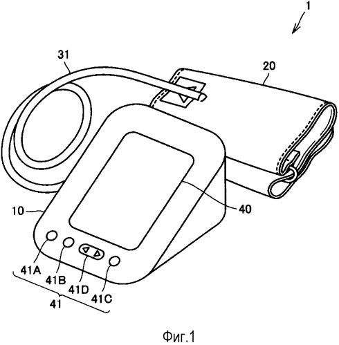 Электронный сфигмоманометр и способ управления измерением кровяного давления