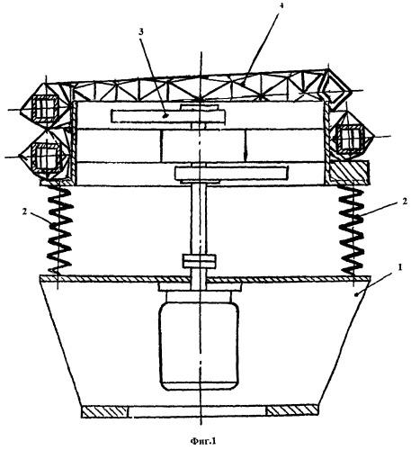 Виброустановка для отделочно-зачистной обработки деталей