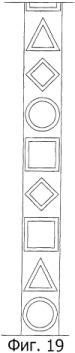 Устройство ротационной печати изображений на рулоне, система ротационной печати рисунка и способ печати изображений на рулоне (варианты) и рулон (варианты)