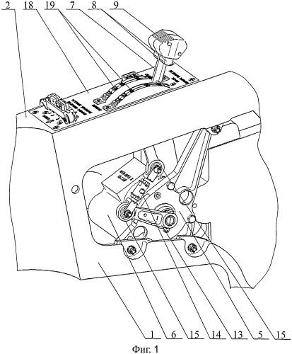 Переключатель основного управления механизацией крыла самолета (варианты), рычаг основного управления механизацией крыла самолета, гашетка командного блока основного управления механизацией крыла, силовой корпус командного блока переключателя основного управления механизацией крыла самолета
