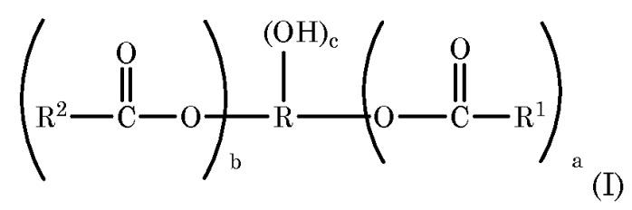 Экструдированные полимерные пены, содержащие сложные эфиры сахара и бромированной жирной кислоты, в качествe добавки, ингибирующей воспламенение