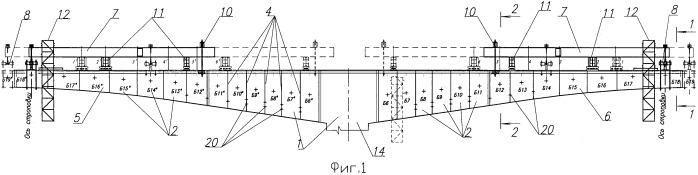 Способ разборки т-образной рамы пролетного строения моста и монтажная балка для осуществления этого способа