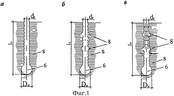 Способ устройства армопреобразующих бетонолитных набивных свай с уширениями в слабых водонасыщенных грунтах