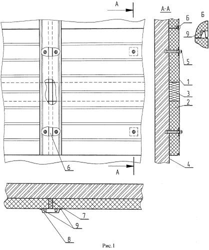 Способ утепления и защиты от атмосферных осадков наружных стен жилых и промышленных зданий и сооружений