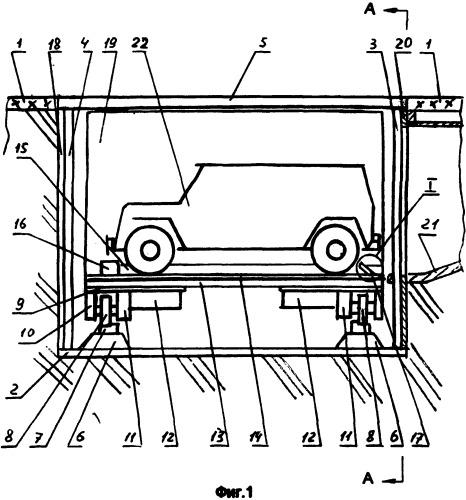 Способ хранения автомобилей в отдельных взаимосвязанных модулях