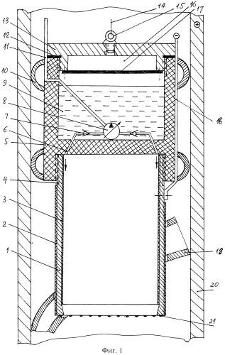 Устройство цилиндрической формы для разделения на части упавших в скважину металлических предметов с применением анодного растворения