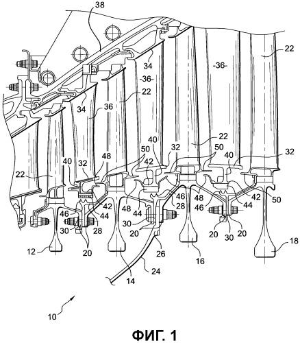 Направляющий сопловый аппарат турбины для газотурбинного двигателя, турбина газотурбинного двигателя и газотурбинный двигатель