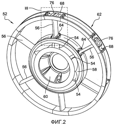Конструктивный каркас для газотурбинного двигателя и газотурбинный двигатель