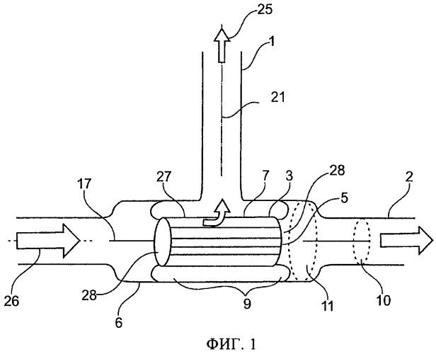 Устройство для улавливания твердых частиц, содержащихся в отработавших газах, направляемых в трубопровод их рециркуляции