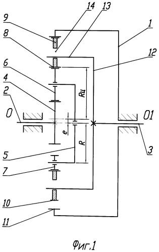 Планетарный циклоидальный редуктор с предварительной ступенью