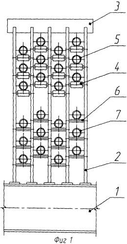 Система крепления конвективной поверхности нагрева пароперегревателя котла