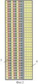 Способ отображения информации о вертикальном перемещении корабельной взлетно-посадочной площадки при посадке вертолета на корабль