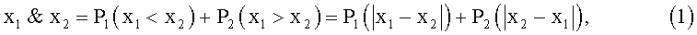 Логический элемент исключающее или с многозначным внутренним представлением сигналов