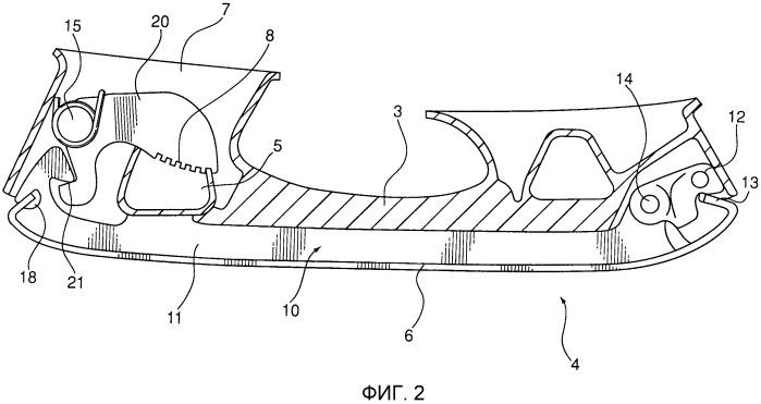 Поворотный удерживающий фиксатор для систем заменяемого лезвия конька