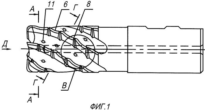 Фреза концевая для обработки труднообрабатываемых материалов