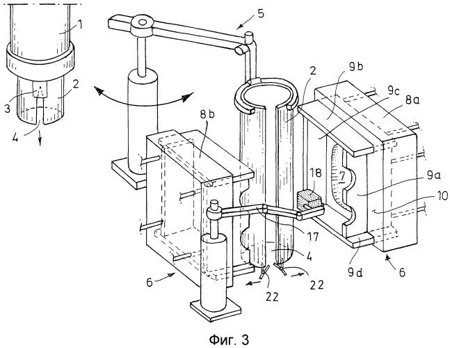 Способ изготовления пластикового изделия и форма для формования с раздувом