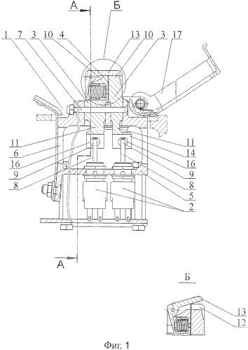 Блок переключателей приводов резервного управления механизацией закрылков