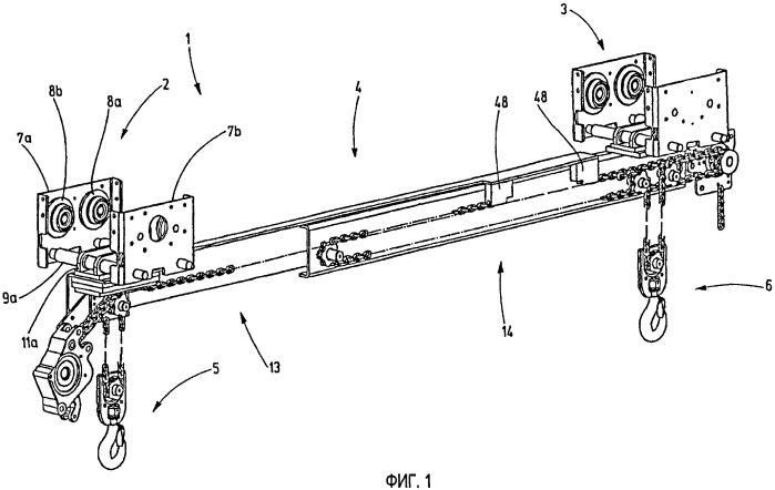 Подъемное устройство с двумя цепями