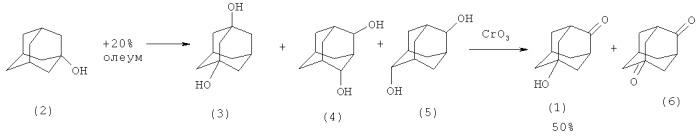Способ получения 1-гидроксиадамантан-4-она (кемантана)