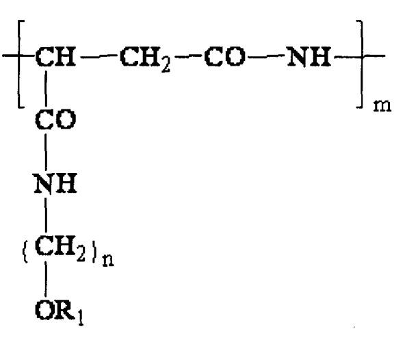 Фотореактивный полиамидный полимер и способ его получения