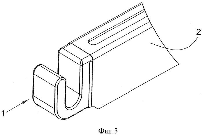 U-образный, открытый вниз нажимной и удерживающий рычаг нажимных валиков