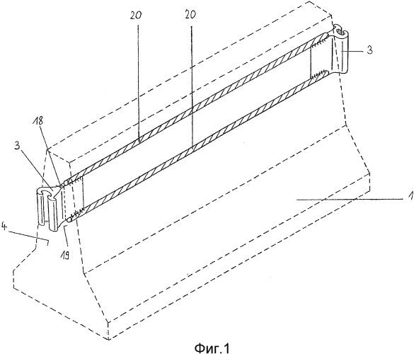 Соединительное устройство для соединения разделительных элементов для проезжих частей