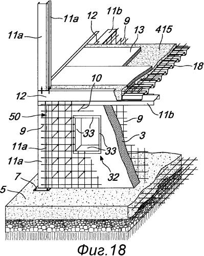Строительная конструкция с вертикальными стенами, содержащими термопластичный полимер