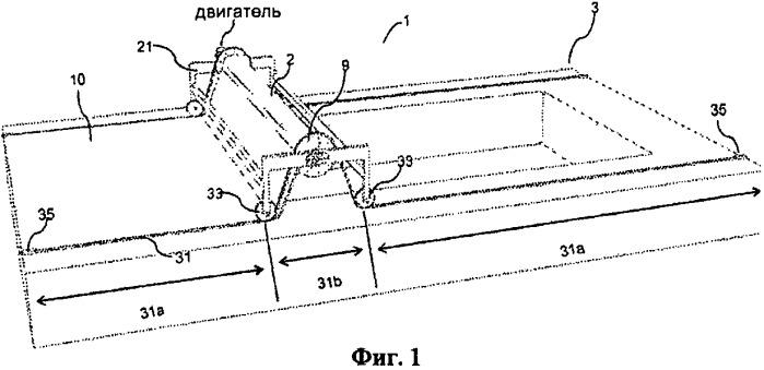 Устройство для покрытия поверхности