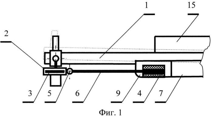 Способ корректировки положения ствола при стрельбе по цели из стрелкового оружия