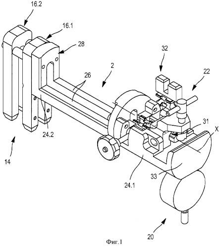 Устройство для измерения и корректировки отклонения от параллельности в стержне для ядерного топлива